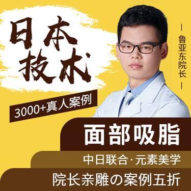 https://heras.igengmei.com/service/2020/01/19/88015d027b-half