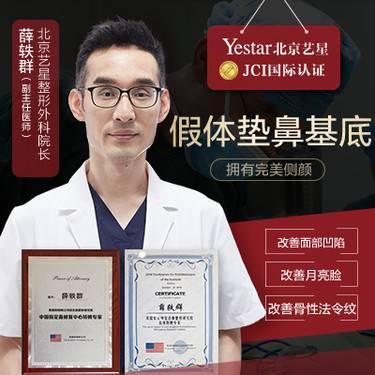 https://heras.igengmei.com/service/2020/01/19/9cc06b0ab6-half
