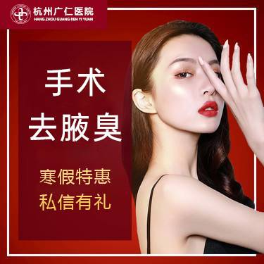 https://heras.igengmei.com/service/2020/01/19/c58a98fc58-half