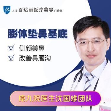 https://heras.igengmei.com/service/2020/01/20/5a815c33dd-half