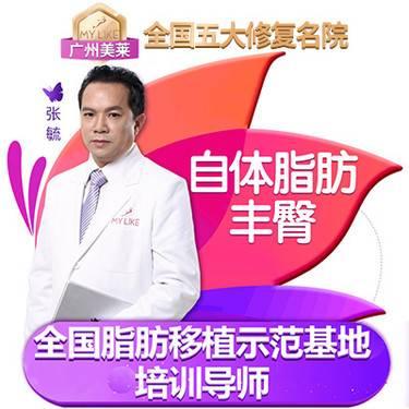 https://heras.igengmei.com/service/2020/01/20/63232351a0-half