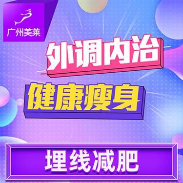 https://heras.igengmei.com/service/2020/01/20/8427186485-half