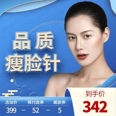 https://heras.igengmei.com/service/2020/01/20/cacf8c907a-half