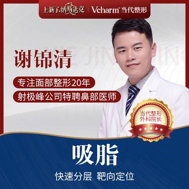https://heras.igengmei.com/service/2020/01/21/f924d598cb-half