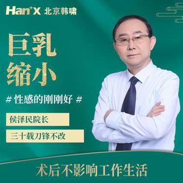 https://heras.igengmei.com/service/2020/01/30/2b81c2c13b-half
