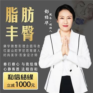 https://heras.igengmei.com/service/2020/02/04/0f684b2dcb-half