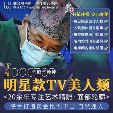 https://heras.igengmei.com/service/2020/02/07/86eb116351-half