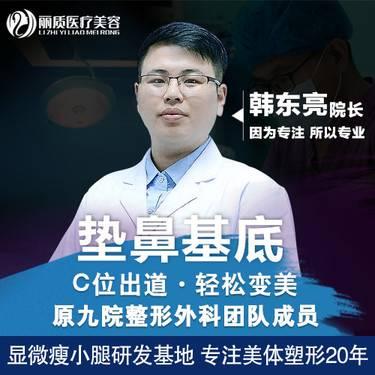 https://heras.igengmei.com/service/2020/02/09/ff0744c584-half