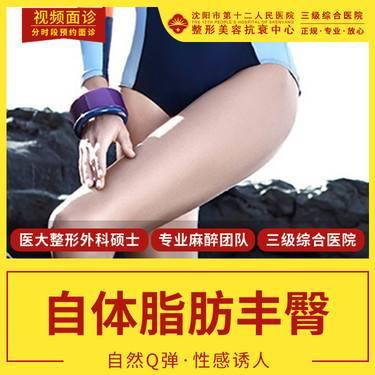 https://heras.igengmei.com/service/2020/02/11/068121084f-half