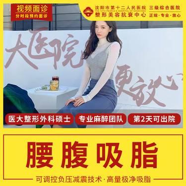 https://heras.igengmei.com/service/2020/02/11/52fe25d16b-half
