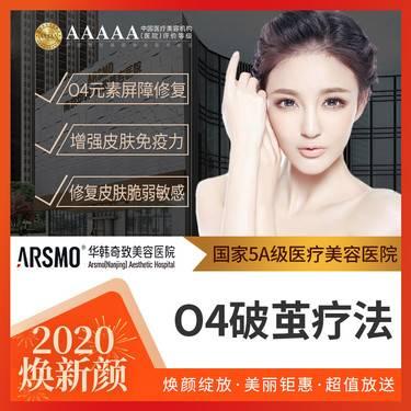 https://heras.igengmei.com/service/2020/02/14/4543a5a70f-half