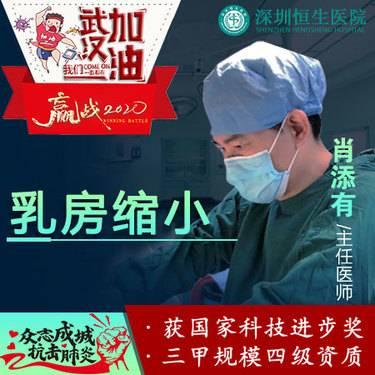 https://heras.igengmei.com/service/2020/02/14/b8f4508bb6-half