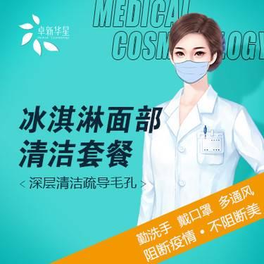 https://heras.igengmei.com/service/2020/02/20/d36eae6159-half