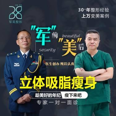 https://heras.igengmei.com/service/2020/03/08/073e25f58b-half