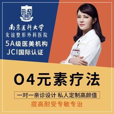 https://heras.igengmei.com/service/2020/03/09/536187fb0f-half