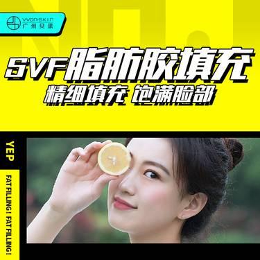 https://heras.igengmei.com/service/2020/03/09/9d19a6e419-half