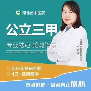 https://heras.igengmei.com/service/2020/03/12/485e893471-half