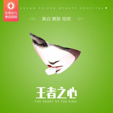 https://heras.igengmei.com/service/2020/03/12/acc4a7c14b-half