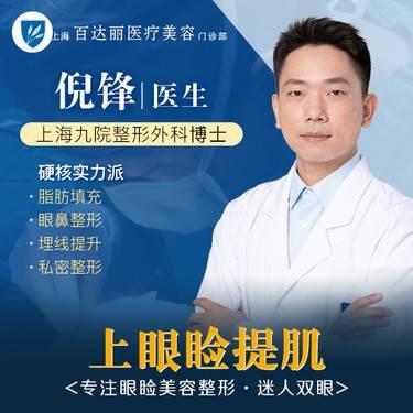 https://heras.igengmei.com/service/2020/03/12/f8d863834d-half