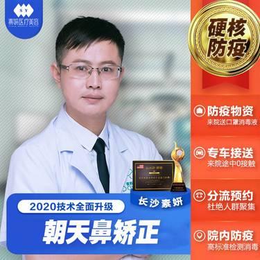 https://heras.igengmei.com/service/2020/03/13/2637e5c55f-half
