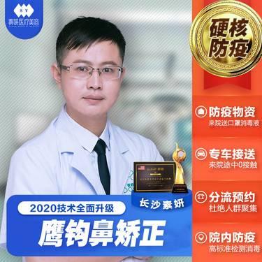 https://heras.igengmei.com/service/2020/03/13/e4cd373334-half
