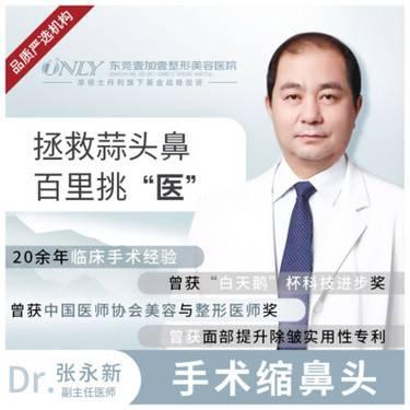 https://heras.igengmei.com/service/2020/03/17/de87be3095-half