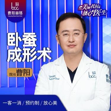 https://heras.igengmei.com/service/2020/03/18/2f058b8995-half