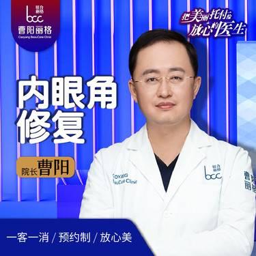 https://heras.igengmei.com/service/2020/03/18/5e8e90d850-half