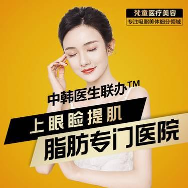 https://heras.igengmei.com/service/2020/03/25/6f39b63a3a-half