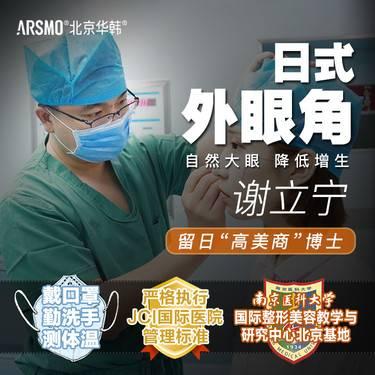 https://heras.igengmei.com/service/2020/03/25/fc8a8e3983-half