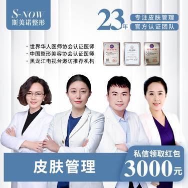 https://heras.igengmei.com/service/2020/03/26/111c324331-half