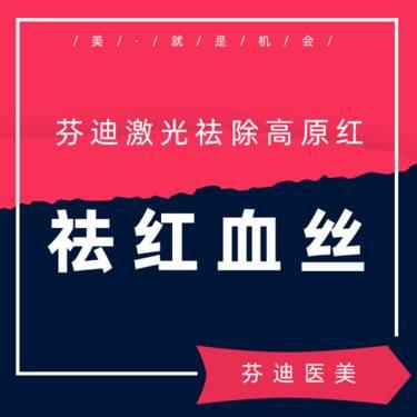 https://heras.igengmei.com/service/2020/03/26/64215f69f2-half