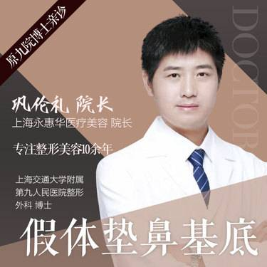 https://heras.igengmei.com/service/2020/03/27/67e01232ad-half