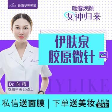 https://heras.igengmei.com/service/2020/03/29/54846d768f-half