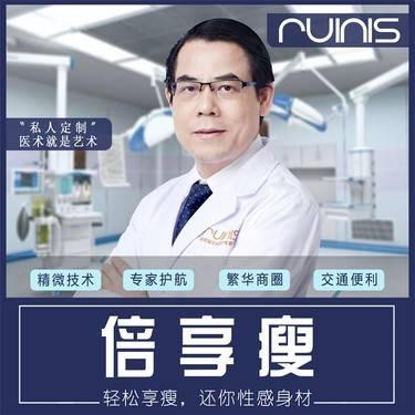 https://heras.igengmei.com/service/2020/03/30/57bf70483d-half