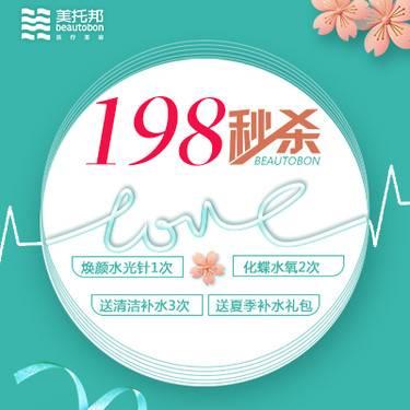 https://heras.igengmei.com/service/2020/04/01/6f645fbb78-half