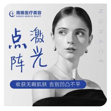 https://heras.igengmei.com/service/2020/04/03/0f46421d40-half