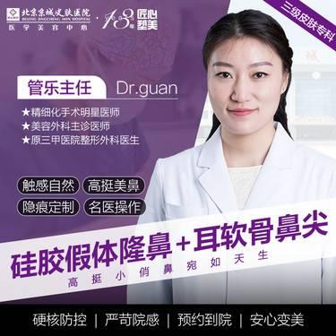 https://heras.igengmei.com/service/2020/04/04/06820fc7ac-half