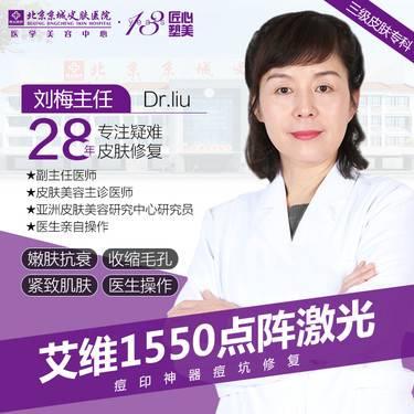 https://heras.igengmei.com/service/2020/04/04/84054644f2-half