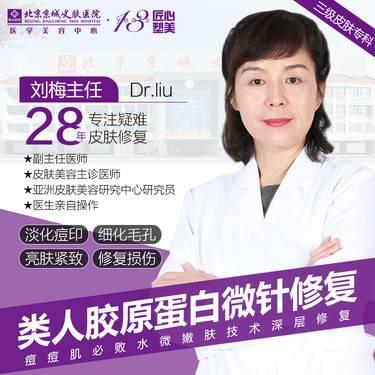 https://heras.igengmei.com/service/2020/04/04/d0d346ecf5-half