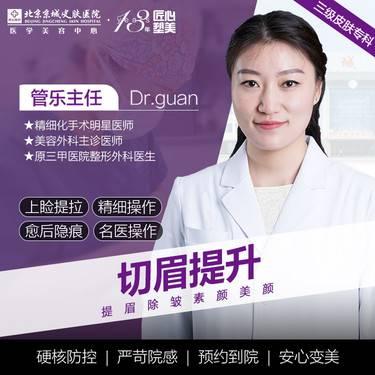 https://heras.igengmei.com/service/2020/04/05/761f7ecaed-half
