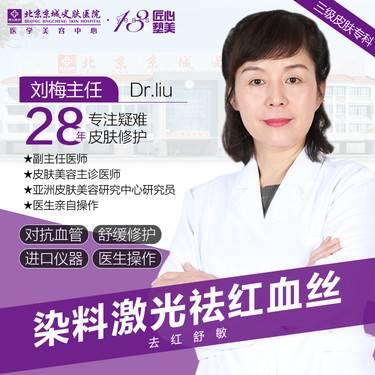 https://heras.igengmei.com/service/2020/04/06/2110446d51-half