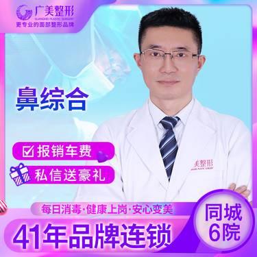 https://heras.igengmei.com/service/2020/04/06/32c27ad134-half