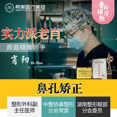 https://heras.igengmei.com/service/2020/04/07/a7c1d6017b-half