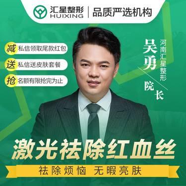 https://heras.igengmei.com/service/2020/04/08/01223e89a4-half
