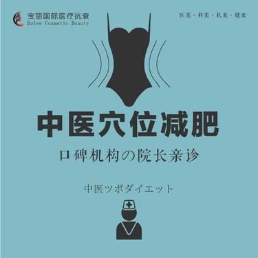 https://heras.igengmei.com/service/2020/04/08/25a94c9cc5-half