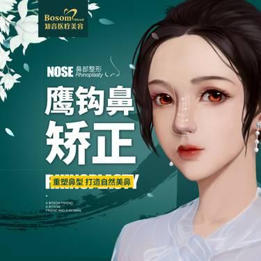 https://heras.igengmei.com/service/2020/04/08/60f2ee9443-half