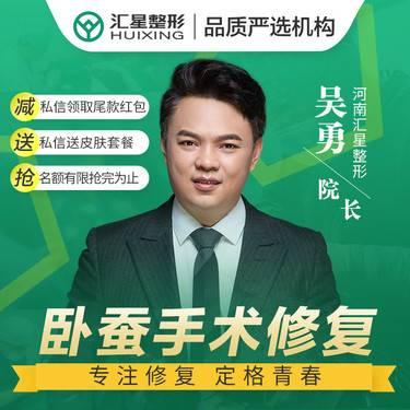https://heras.igengmei.com/service/2020/04/08/7f3d5772ab-half