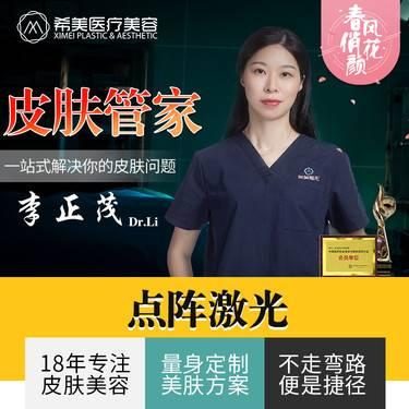 https://heras.igengmei.com/service/2020/04/09/a1801eca1c-half