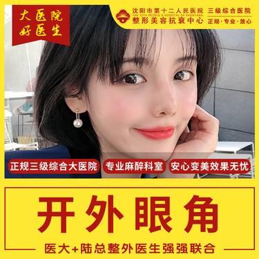 https://heras.igengmei.com/service/2020/04/09/f4fb70d85d-half